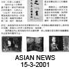 03-asianNews.jpg