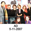 10-ad_5-11-2007.jpg