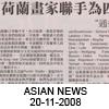 14-asiannews_20-11-2008.jpg