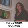 16-chinatimes_30-1-2009.jpg