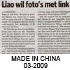 18-madeinchina_3-2009.jpg